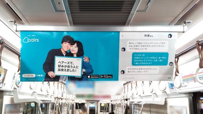 マッチングアプリ 広告